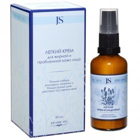 JurasicSpa. Крем-концентрат для жирной и проблемной кожи от угрей