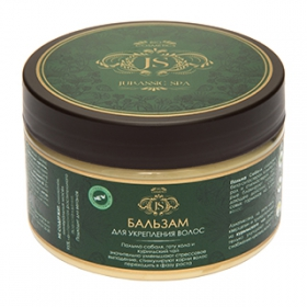 JurasicSpa. Бальзам для укрепления волос (от выпадения)