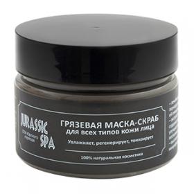 JurasicSpa. Маска-скраб увлажняющая для всех типов кожи лица